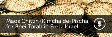 Kimcha de-Pisha